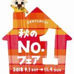 ①ワンくん+家(ロゴ入り)